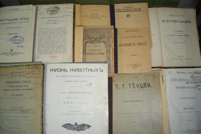 Самые известные книги Михаила Мензбира. Одна из них -